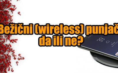 Bežični (wireless) punjači – evo kako rade i zašto ih se (ne)isplati kupiti